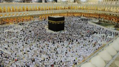 دليل الحاج والمعتمر وزياره مسجد الرسول (ص)