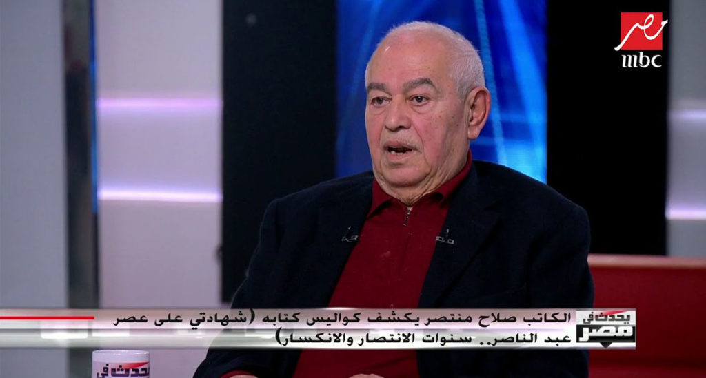 الكاتب الصحفى الاستاذ صلاح منتصر