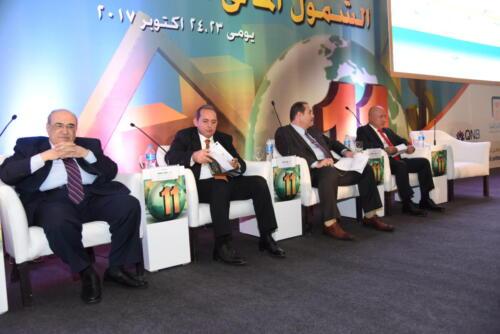 مؤتمر الناس والبنوك الحادي عشر 2017